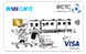 SBI IRCTC Platinum Credit Card - Apply Online