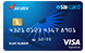 Apply for Air India SBI Signature Card